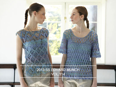 2013 SPRING & SUMMER  EDVARD MUNCH VOL.114